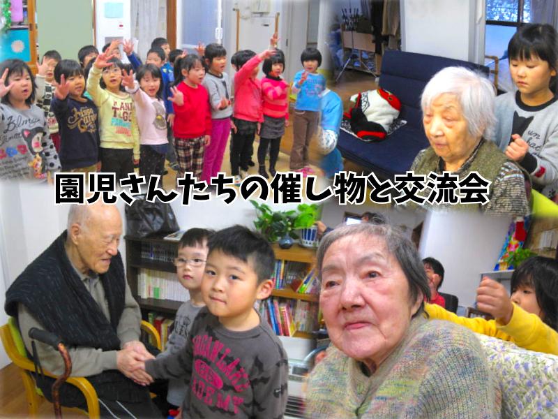 F桜馬場クリスマス会2014園児