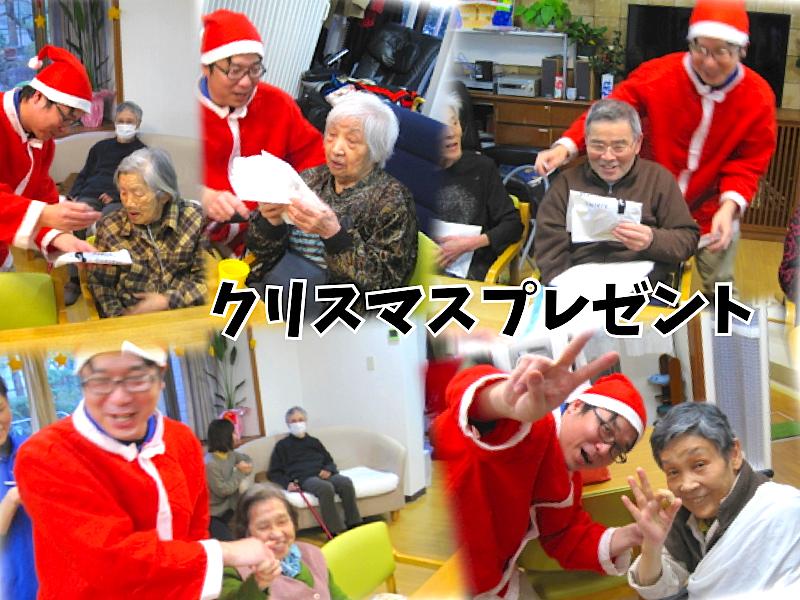 F桜馬場クリスマス会2014プレゼント