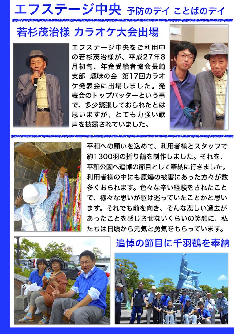 f.style2015秋号5