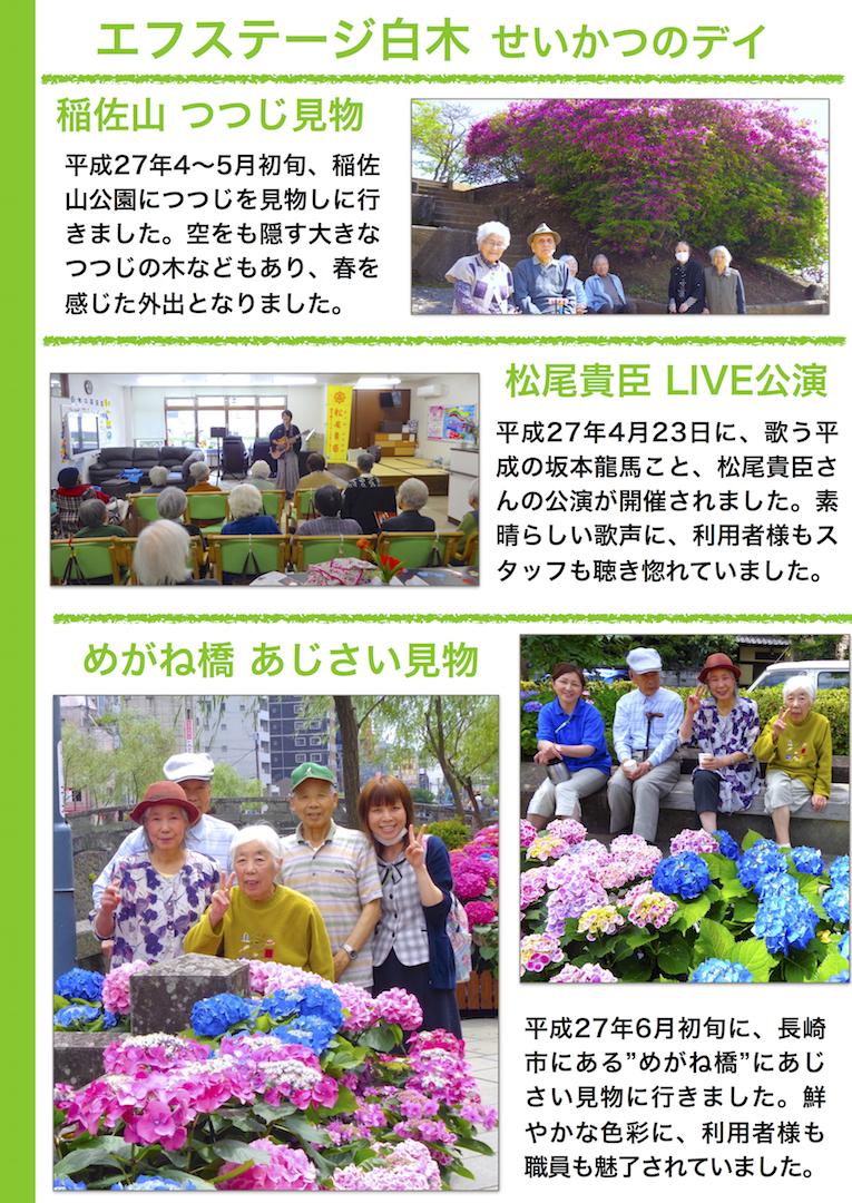 f.style2015秋号7