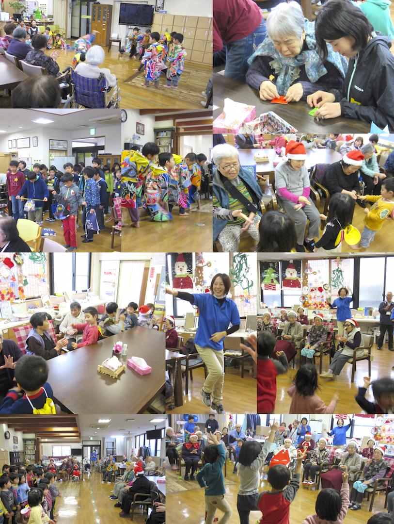 平成27年道の尾クリスマス会②