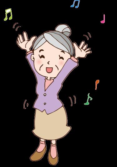 高齢者がダンスをしているイラスト