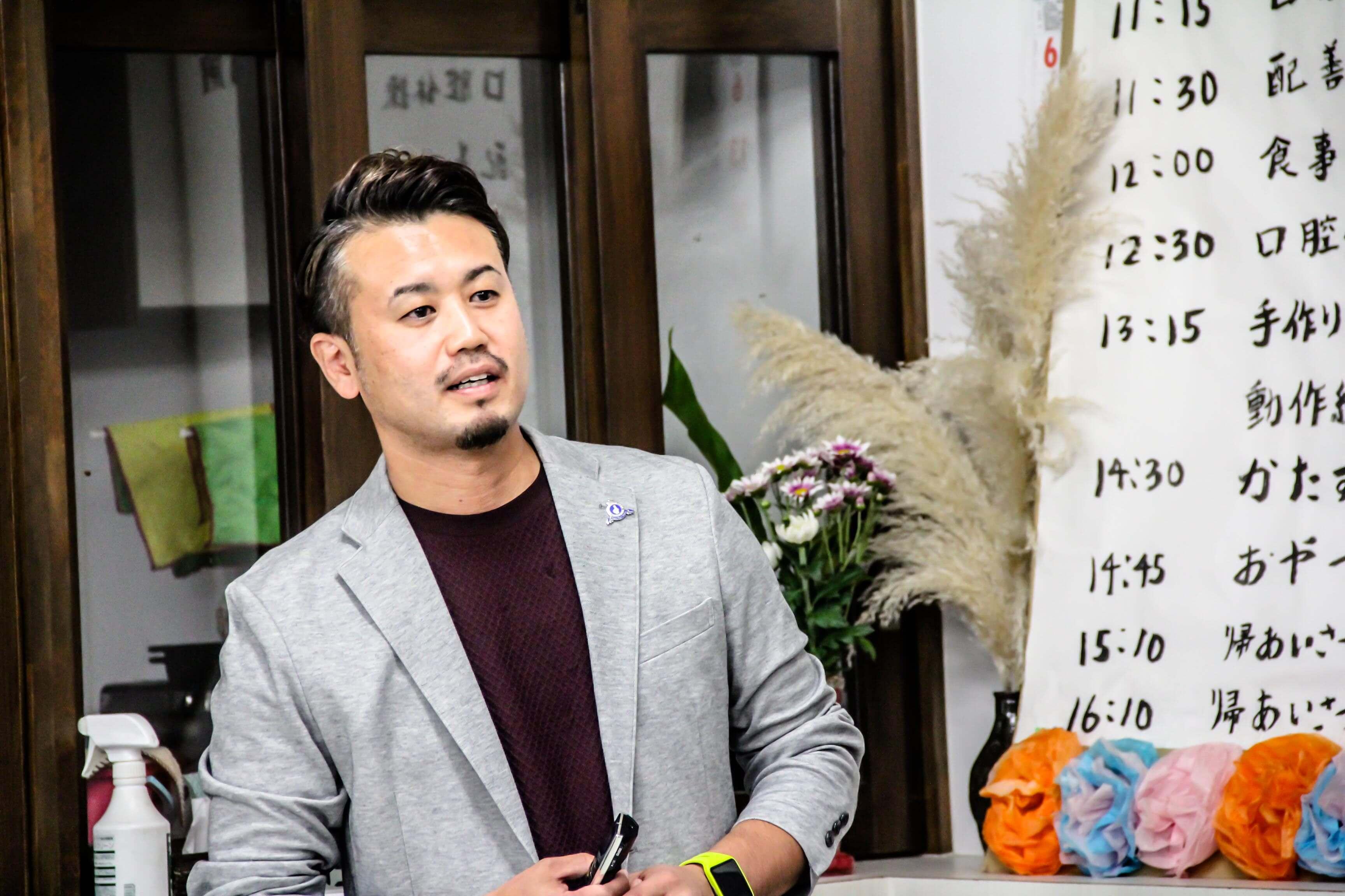 SBT 講師 塚本吉弘