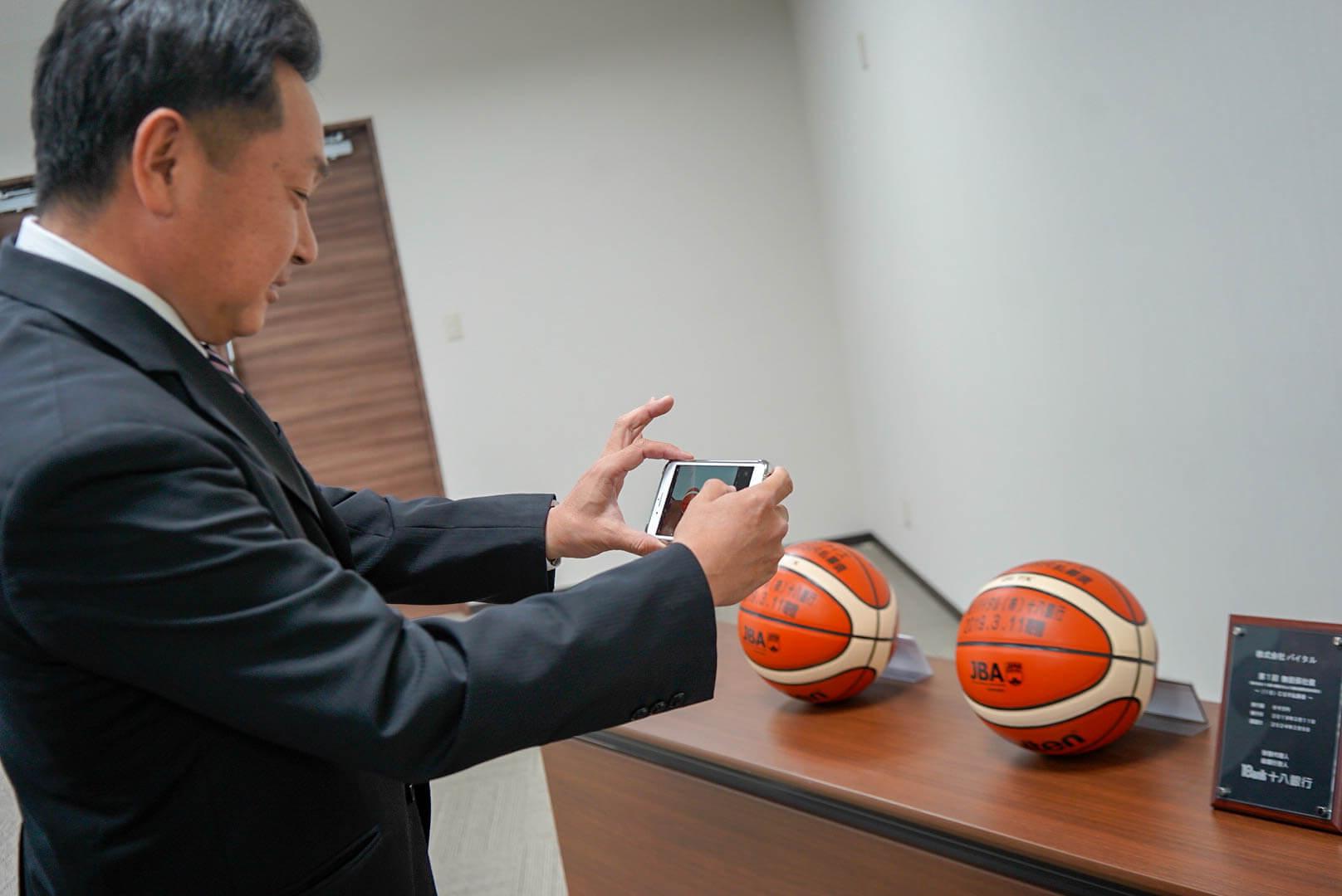 バスケットボール 寄贈品
