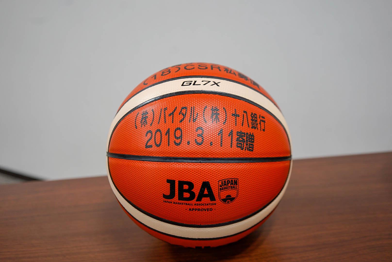 バスケットボール 写真