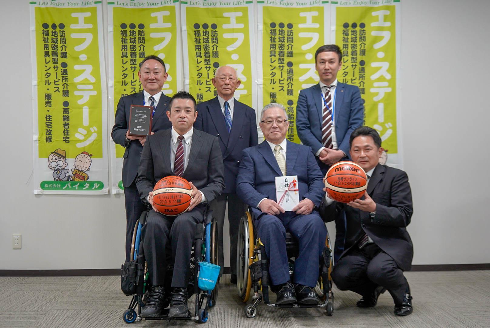 長崎サンライズ CSR活動 贈与式