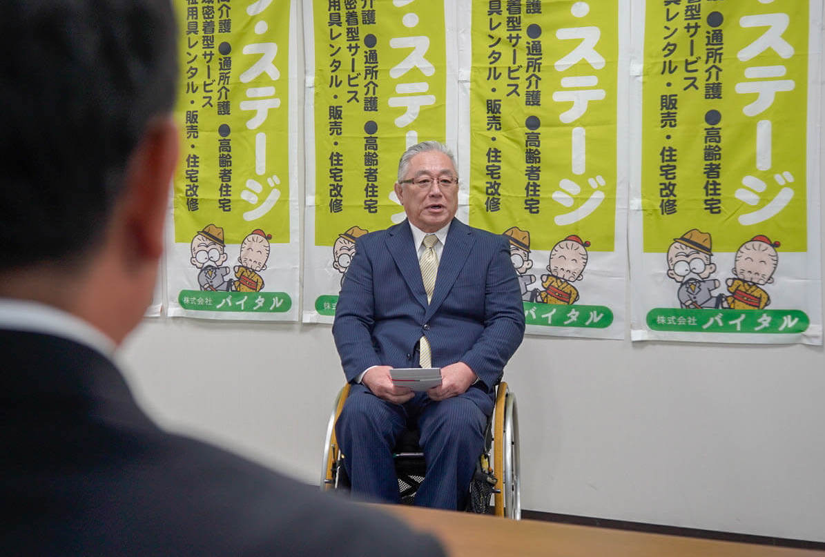 長崎バスケットボール協会 理事