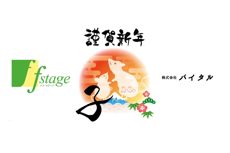 2020-imgae