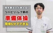 pt-hashimoto